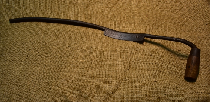 Hull Pattern Jigger Knife